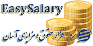EasySalary
